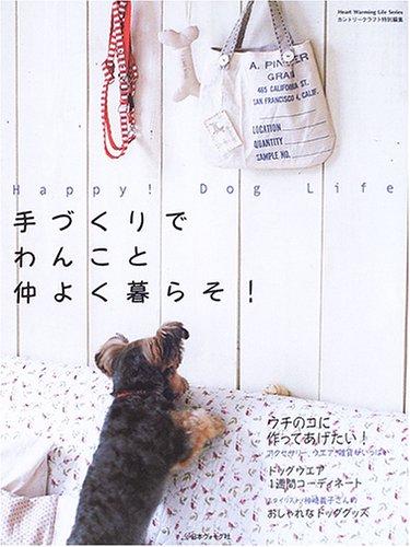 Dog lifeHeartBOOK.jpg