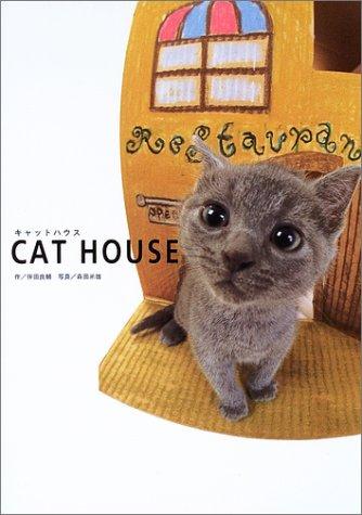 cathouseBOOK.jpg